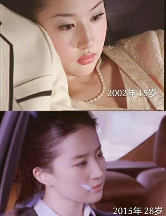 Cùng 1 góc chụp, nhan sắc Lưu Diệc Phi trước và sau 11 năm vẫn đẹp xuất sắc, lấn át Angela Baby - Dương Mịch - Ảnh 9.
