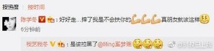 Cú ngã sấp mặt của Ming Xi đã được dự báo từ trước, không chỉ vậy cô còn tự tin tuyên bố: Nếu ngã tại VS tôi sẽ giải nghệ - Ảnh 5.