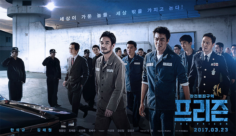 Phá kỉ lục phòng vé Hàn, The Prison vẫn thua Beauty and the Beast - Ảnh 2.