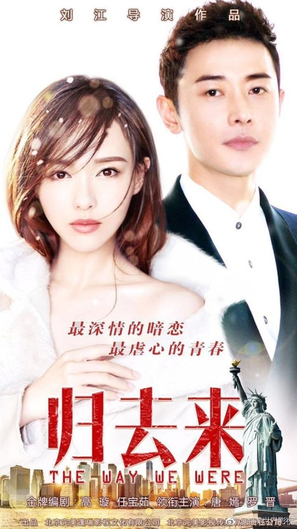Cách tỏ tình của Ninh Minh dành cho Mục Doanh trong phim Quy Khứ Lai