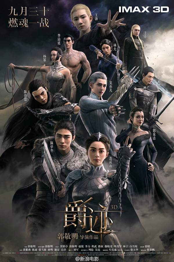 """Trần Học Đông: """"Chàng đơ"""" rất xứng đôi với nữ chính của """"Hạ Chí Chưa Tới"""" - Ảnh 1."""