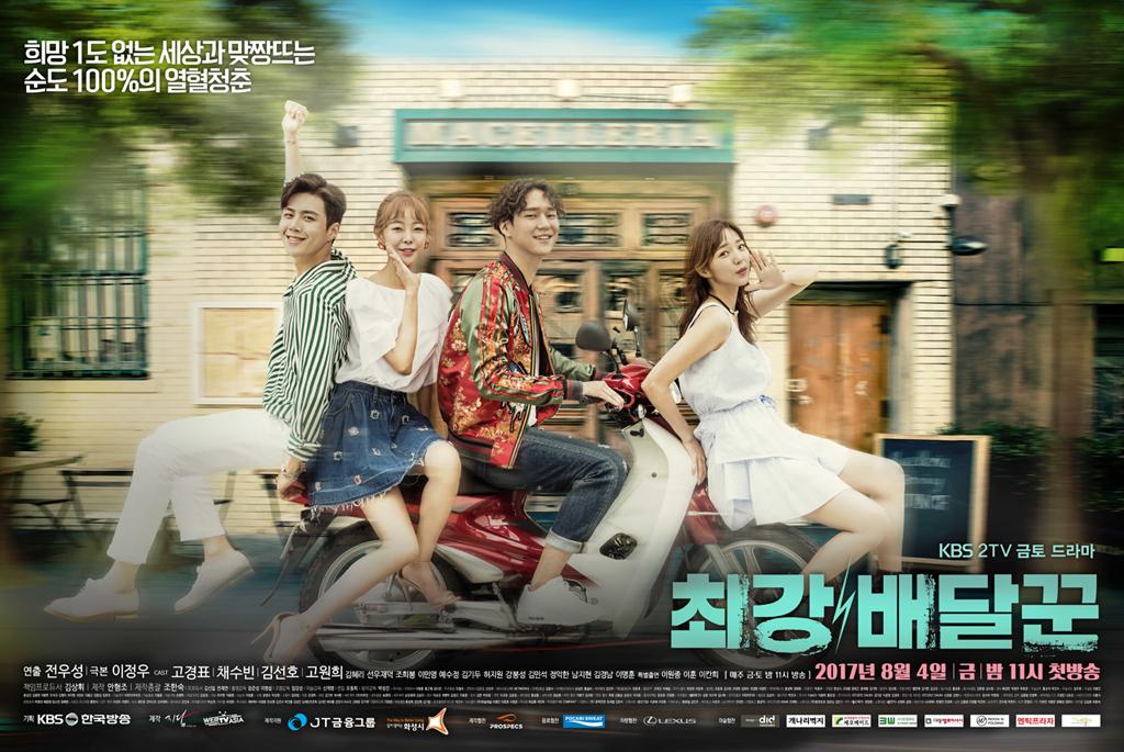 Điểm mặt 3 bộ phim nhiều trai xinh gái đẹp mới chiếu của xứ Hàn - Ảnh 1.