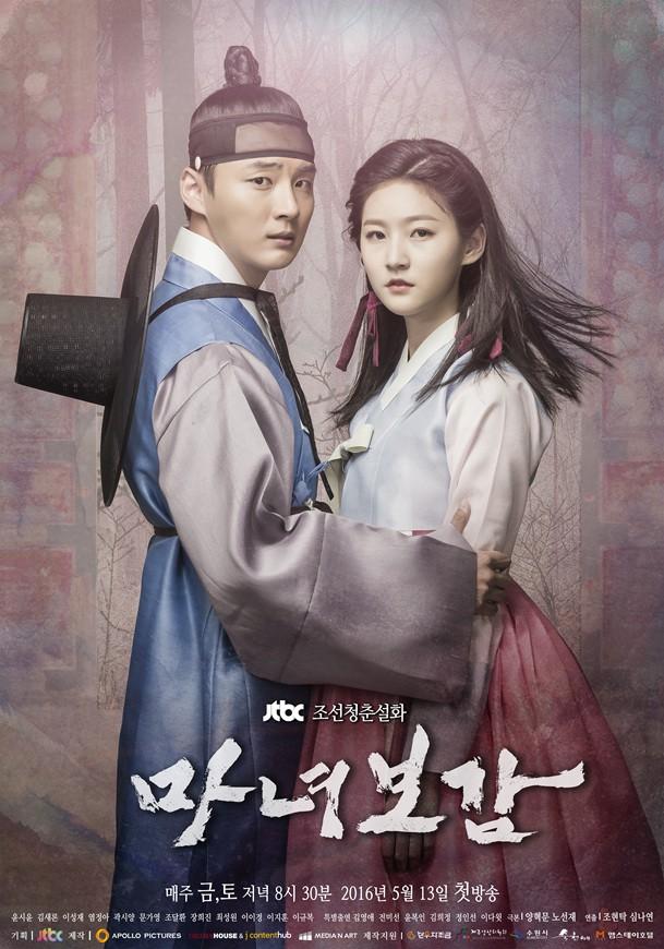 Khổ thân 5 sao nữ Hàn chưa đủ 18 đã phải đóng cảnh yêu đàn anh già hơn cả giáp - Ảnh 1.