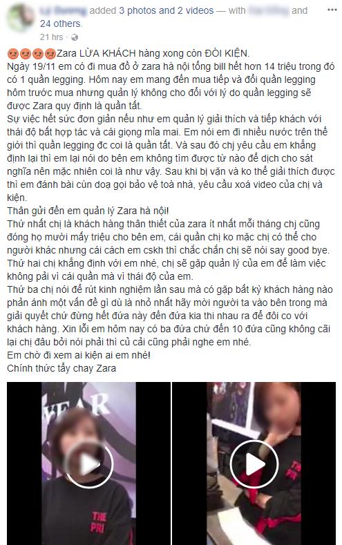 """Viết status kiện Zara Hà Nội lừa đảo vì không được đổi legging giá 999.000, vị khách nữ lại bị cư dân mạng """"ném đá"""" ngược - Ảnh 1."""