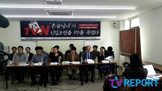 Đạo diễn tự tử vì bị bóc lột và lăng mạ, nhà sản xuất tvN lên tiếng - Ảnh 2.