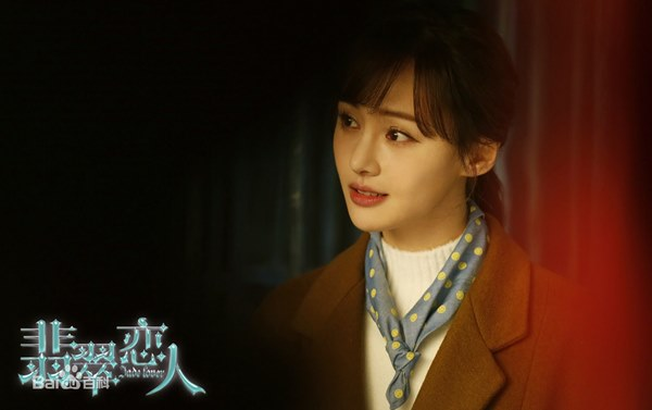 """Nín thở chờ đợi """"Người Tình Phỉ Thuý"""" của Lee Jong Suk lên sóng trong năm nay! - Ảnh 2."""
