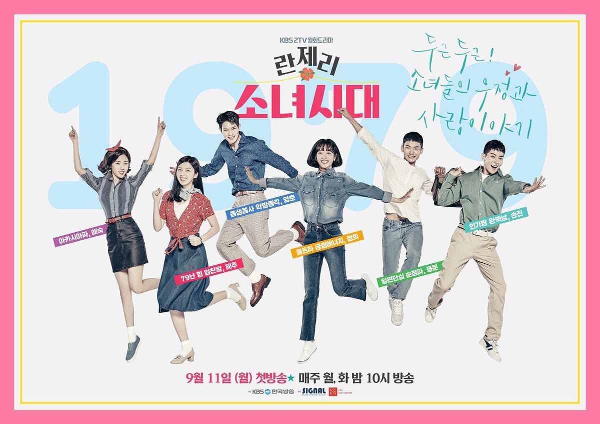 Netizen Hàn phản ứng như thế nào trước phim mới được ví như Reply? - Ảnh 2.