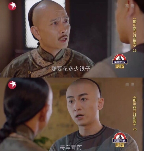 Năm Ấy Hoa Nở: Tôn Lệ trả thù được cho chồng, Trần Hiểu gặp rắc rối với quan phủ - Ảnh 13.