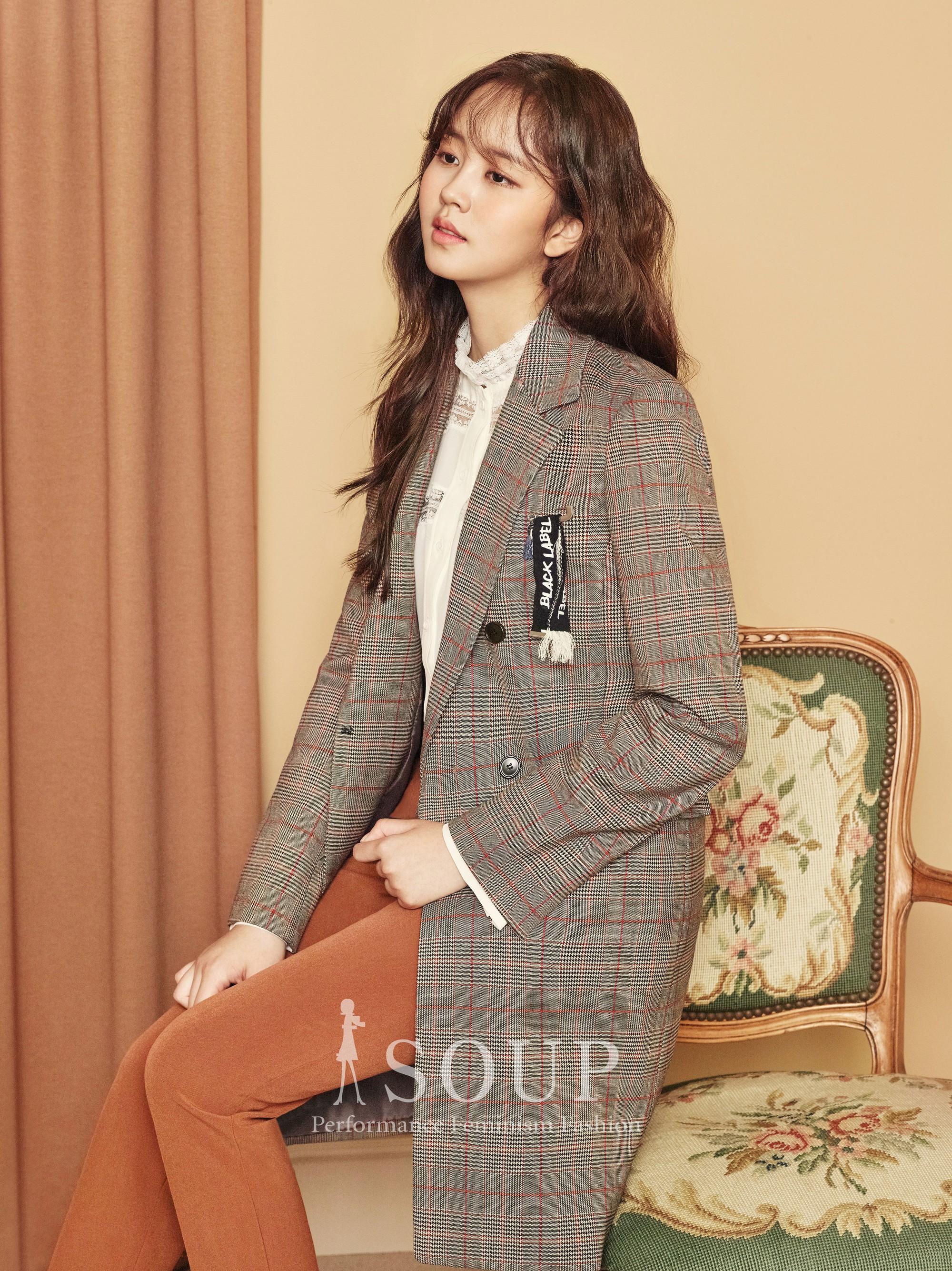 Nữ diễn viên Kim So Hyun đã xác nhận thủ vai nữ chính trong phim mới đài KBS \