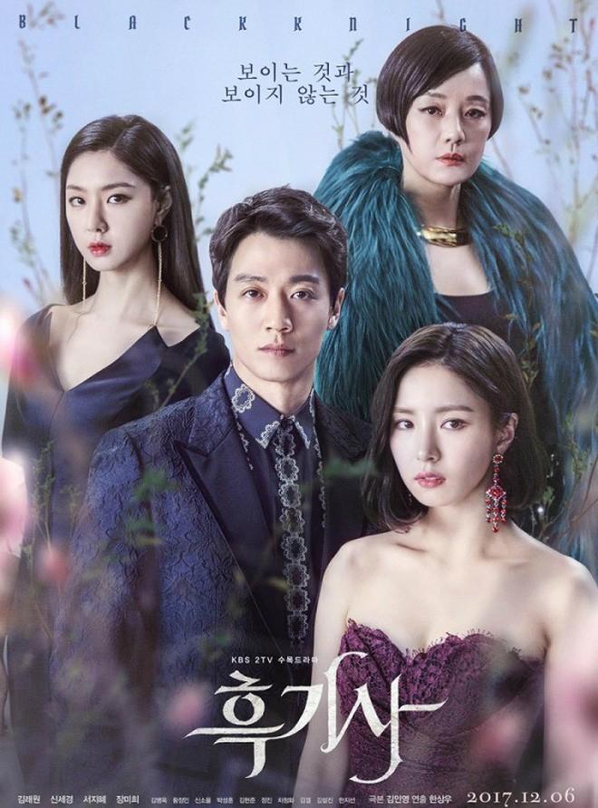 Phim của Yoo Seung Ho bị Kỵ Sĩ của Shin Se Kyung vượt mặt ngay tập đầu - Ảnh 1.