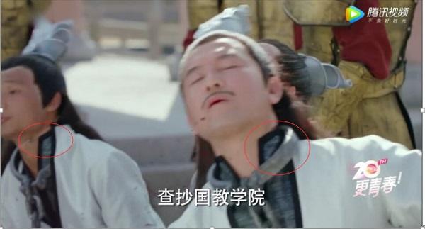 """""""Trạch Thiên Ký"""": Luhan đẹp đến mức che lấp cả đống sạn to đùng! - Ảnh 3."""