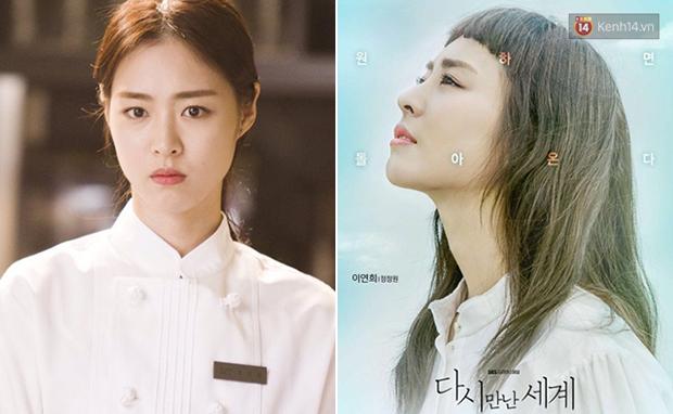 Đây là xu hướng đang càn quét phim Hàn khiến khán giả... nhức mắt - Ảnh 3.
