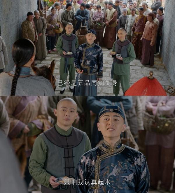 Năm Ấy Hoa Nở: Tôn Lệ trả thù được cho chồng, Trần Hiểu gặp rắc rối với quan phủ - Ảnh 14.