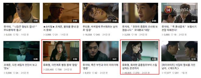 Lên phim quá bốc lửa, Hwayoung phá đảo lượt view, đứng đầu top tìm kiếm Hàn Quốc - Ảnh 3.