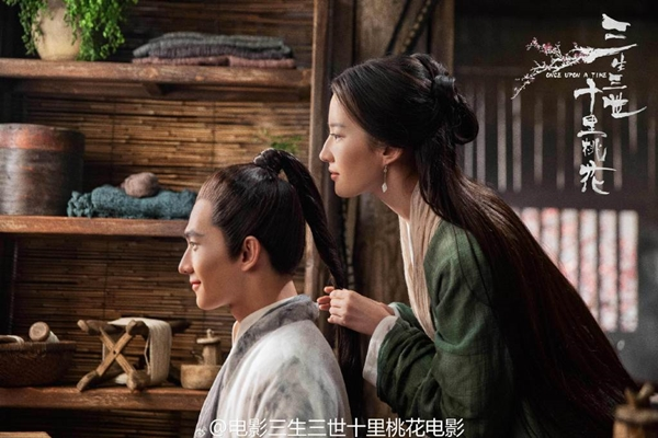 Đây là 7 bộ phim chuyển thể Hoa ngữ được mong chờ trong năm nay - Ảnh 5.