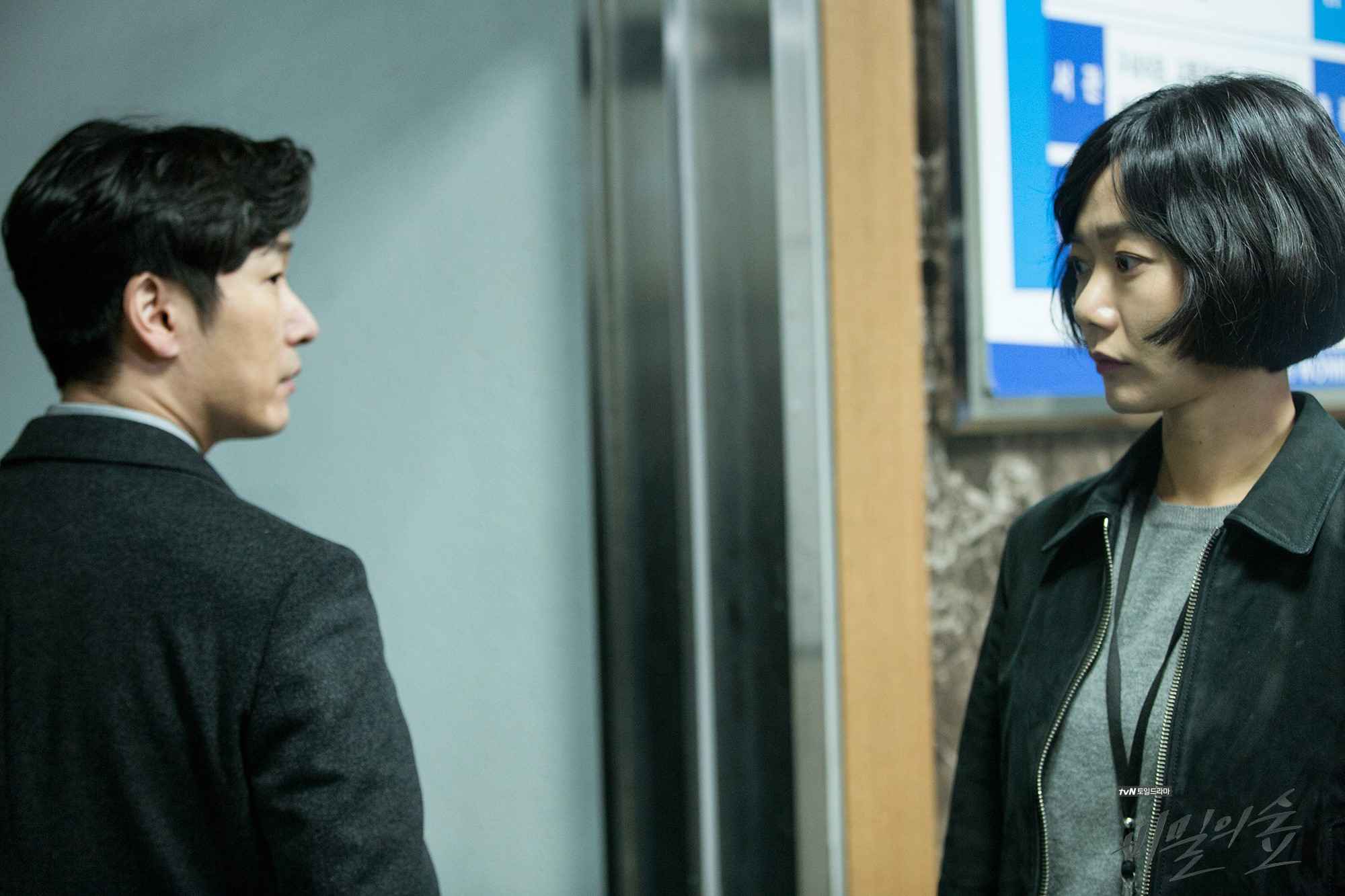 """4 lí do để xem """"Secret Forest"""" - phim Hàn """"lừa người"""" nhất năm 2017 - Ảnh 5."""