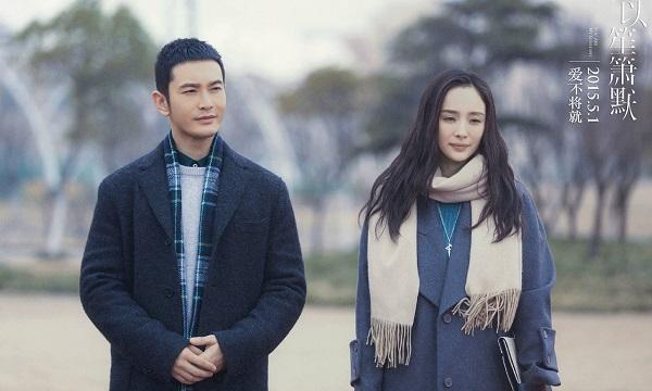 Đây là 5 diễn viên sở hữu số lượng phim rác hàng đầu làng giải trí Hoa Ngữ - Ảnh 4.