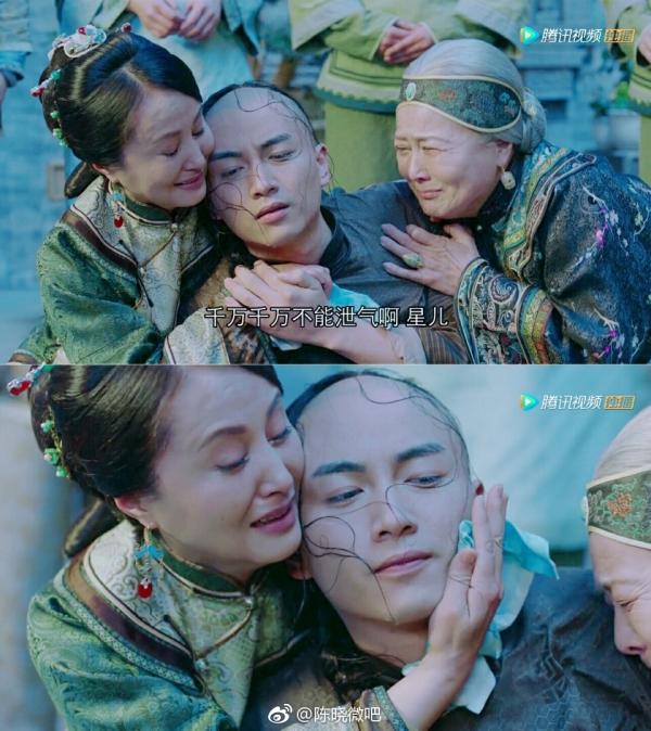 Thẩm Tinh Di vì chuyện tình cảm với Châu Doanh mà say xỉn trong phim Năm ấy hoa nở trăng vừa tròn