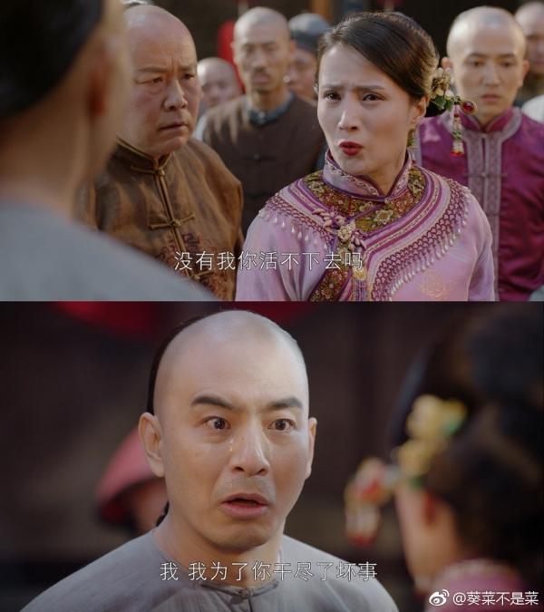 Năm Ấy Hoa Nở: Tôn Lệ trả thù được cho chồng, Trần Hiểu gặp rắc rối với quan phủ - Ảnh 7.