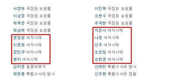 Phụ nữ là công cụ tình dục, để 9 nữ tân binh sắm vai thi thể không tên: Bộ phim này là cú ngã đau đớn của Lee Jong Suk - Ảnh 7.