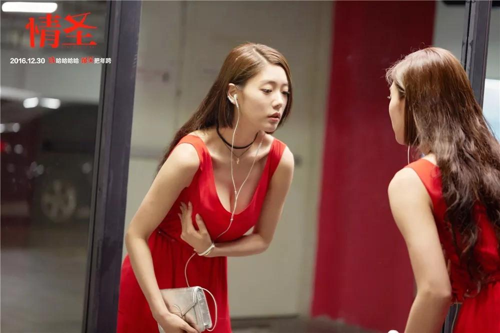 Top sao nữ ngực khủng nhất xứ Hàn: Cứ đóng phim là phải khoe vòng 1 bức tử? - Ảnh 2.