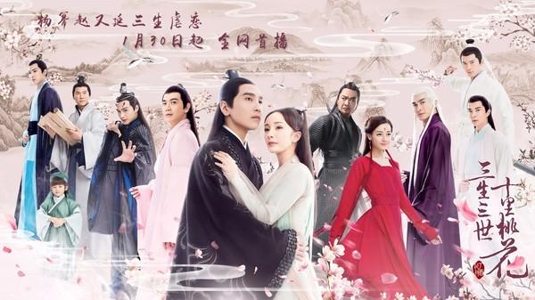 """""""Tam Sinh Tam Thế: Thập Lý Đào Hoa"""" – Bộ phim chuyển thể đầy cuốn hút đầu 2017 - Ảnh 6."""
