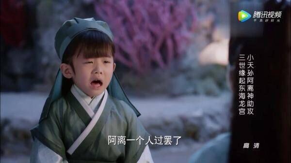 """""""Tam Sinh Tam Thế"""": """"Cục bột nhỏ"""" A Ly - trợ thủ cưa cẩm đắc lực của Dạ Hoa - Ảnh 6."""