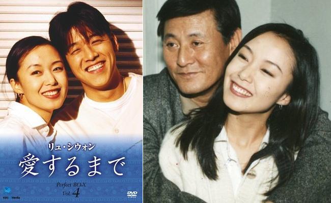 20 năm trước, các mẹ nhà ta đều từng mất ăn mất ngủ vì 4 phim Hàn này! - Ảnh 6.