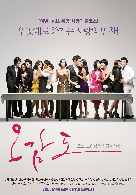 Chuyện đó có ai ngờ: Song Joong Ki là người tình màn ảnh của nữ thần mặt đơ Shin Se Kyung - Ảnh 3.