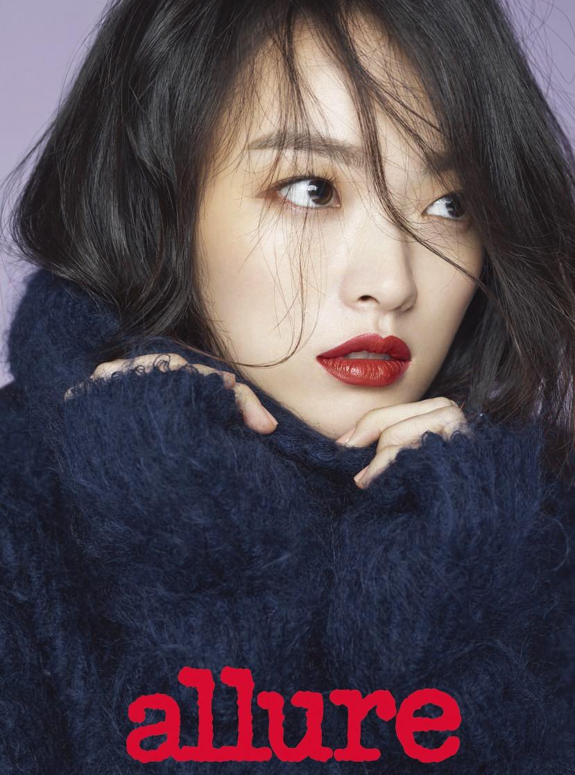 Công bố danh sách 10 nữ diễn viên quyền lực nhất điện ảnh Hàn 2017 - Ảnh 6.