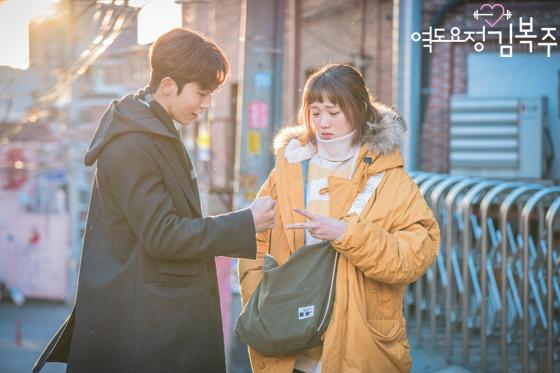Hóa ra fan Tiên Nữ Cử Tạ đã cầu Dispatch khui Nam Joo Hyuk - Lee Sung Kyung từ lâu rồi! - Ảnh 19.