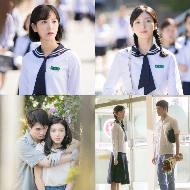 Netizen Hàn phản ứng như thế nào trước phim mới được ví như Reply? - Ảnh 5.