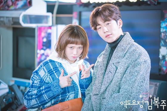 Những khoảnh khắc tình bể bình minh chứng cặp đôi YG Lee Sung Kyung và Nam Joo Hyuk là chân ái - Ảnh 19.