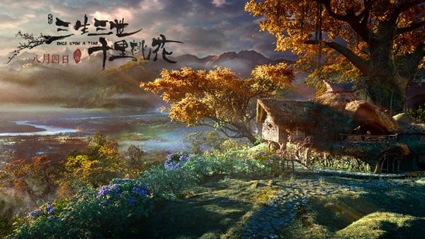 """Bùng nổ cảnh hôn cực hot của Dương Dương - Lưu Diệc Phi trong """"Tam Sinh Tam Thế - Ảnh 9."""