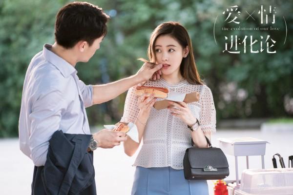 Giật mình với tạo hình nữ sinh già khú của Thái Tử Phi Trương Thiên Ái ở phim mới - Ảnh 11.