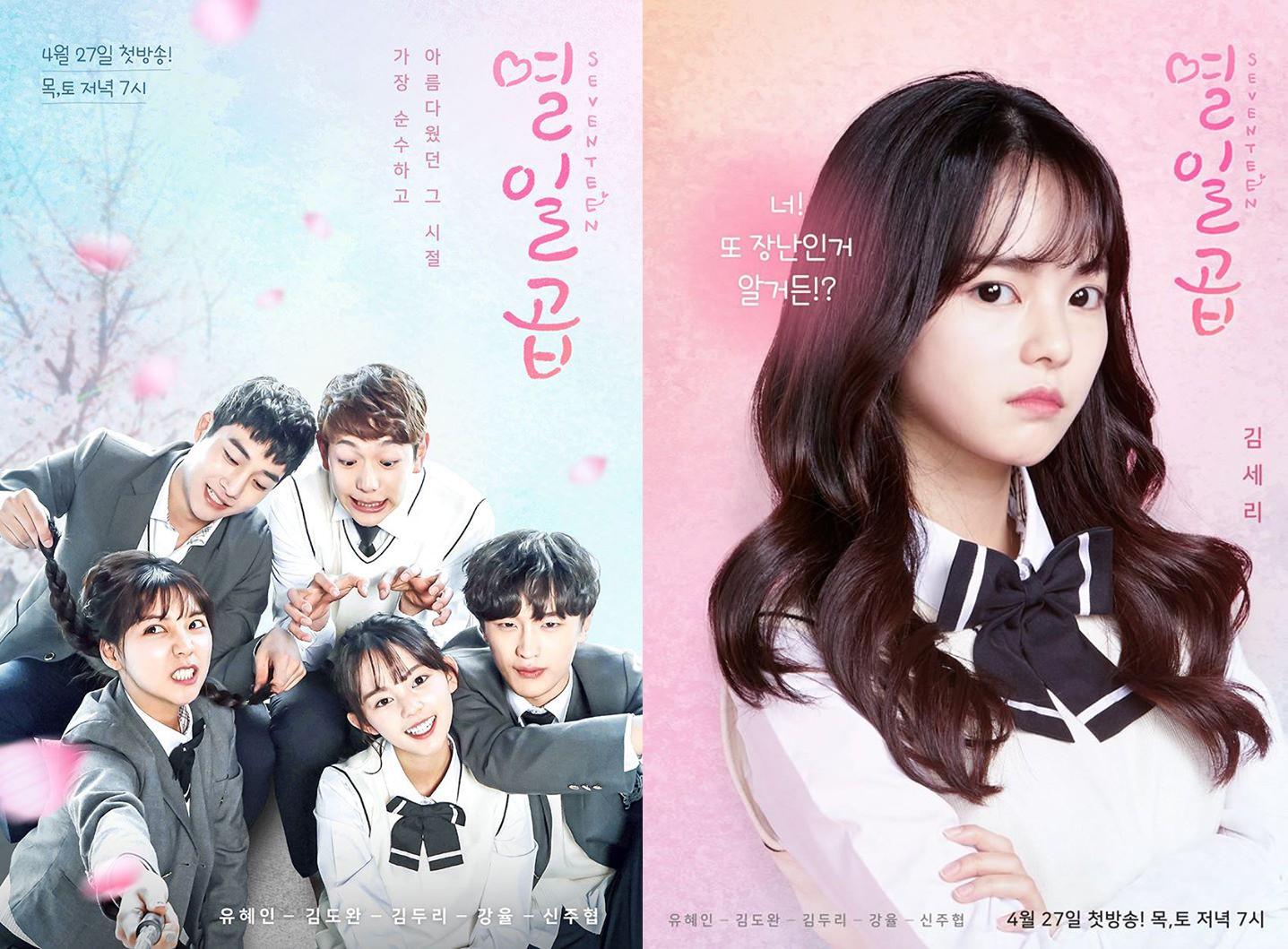 Đây là 5 webdrama Hàn về tình yêu đáng xem nhất