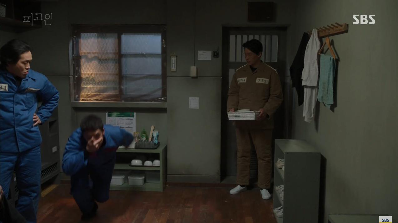 """""""Bị Cáo"""": Ai cũng phải thừa nhận Ji Sung """"diễn quá sâu""""! - Ảnh 1."""