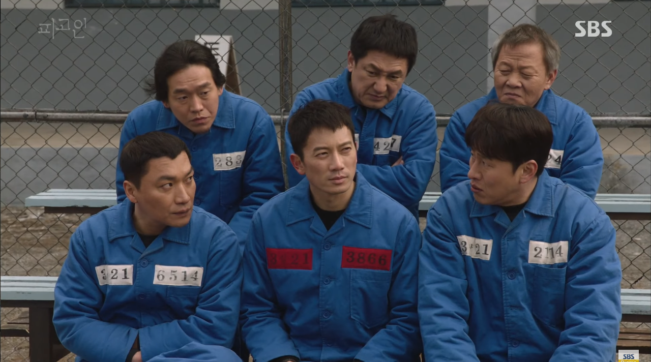 Xin giới thiệu cẩm nang vượt ngục của xì trum xanh Ji Sung trong Bị Cáo! - Ảnh 1.