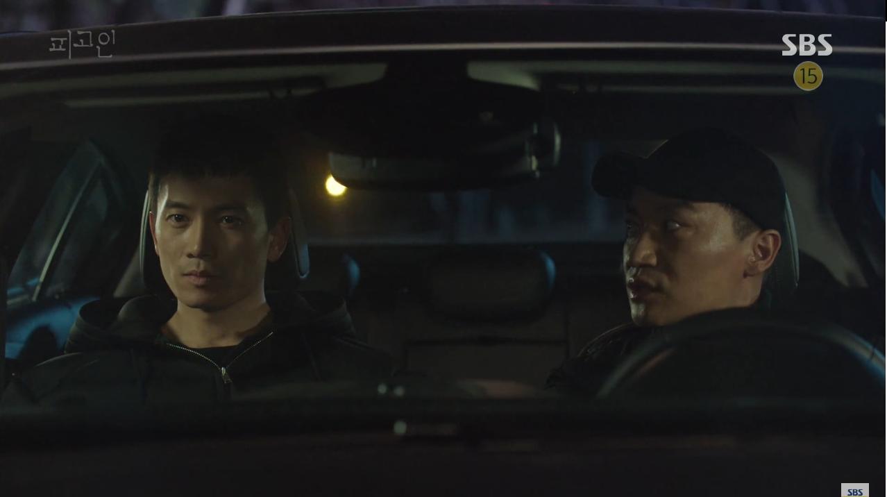 """""""Bị Cáo"""" Ji Sung ở hiền gặp lành khiến người xem càng phấn khích - Ảnh 1."""