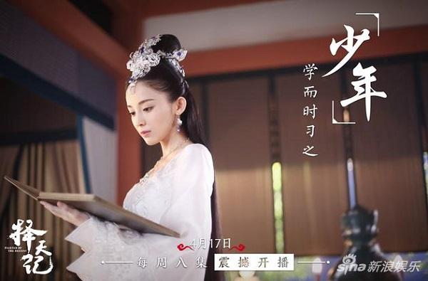 """Bạn gái Trương Hàn đã bớt """"đơ"""" khi sánh đôi cùng Luhan trên màn ảnh - Ảnh 2."""