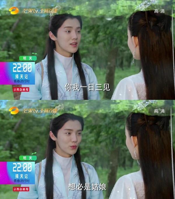 """""""Trạch Thiên Ký"""": Thuyền của Luhan – Na Trát chính thức căng buồm ra khơi! - Ảnh 1."""