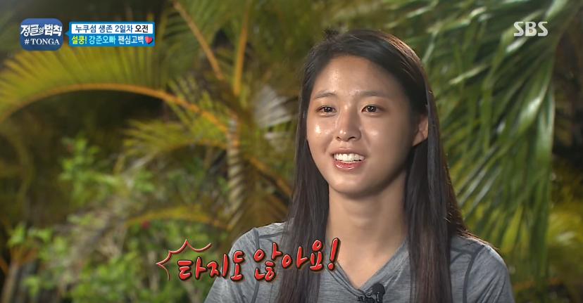 Mỹ nam Hàn Quốc khoe mặt mộc vô tư trên các show truyền hình! - Ảnh 2.
