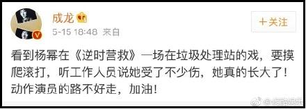 """Mặt mũi te tua vì đóng phim, Dương Mịch vẫn bị """"chửi xéo"""" là làm màu - Ảnh 1."""