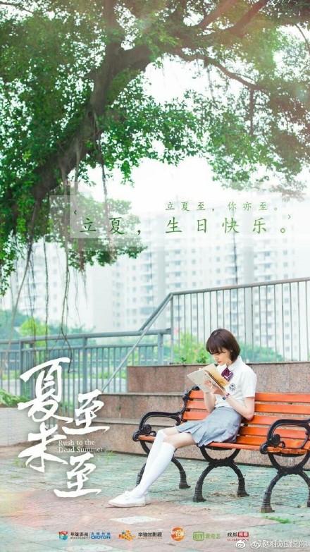 Trịnh Sảng không ngờ độ hot của Trần Học Đông với các nữ sinh trong phim Hạ Chí Chưa Tới