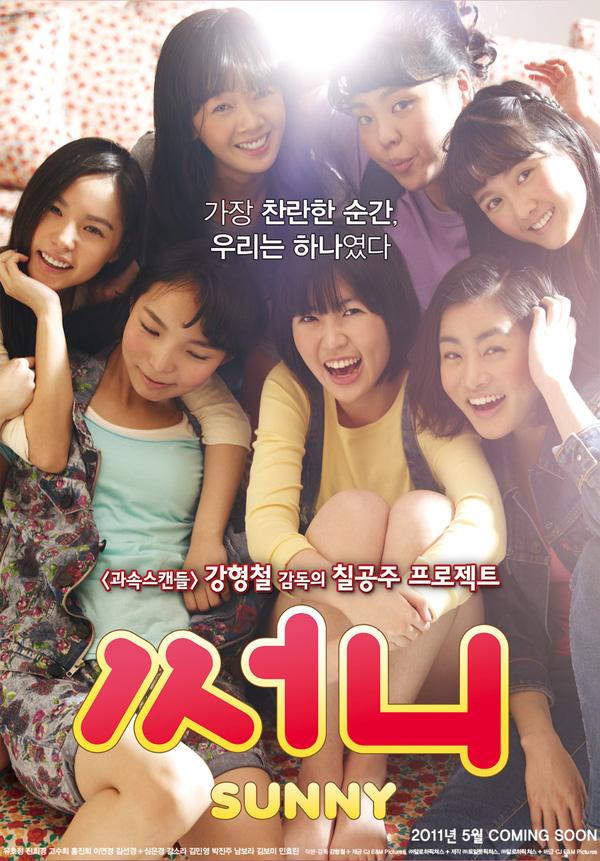 Sunny: Chỉ cần chạm nhẹ, đã lại sống ở một thời thanh xuân - Ảnh 1.