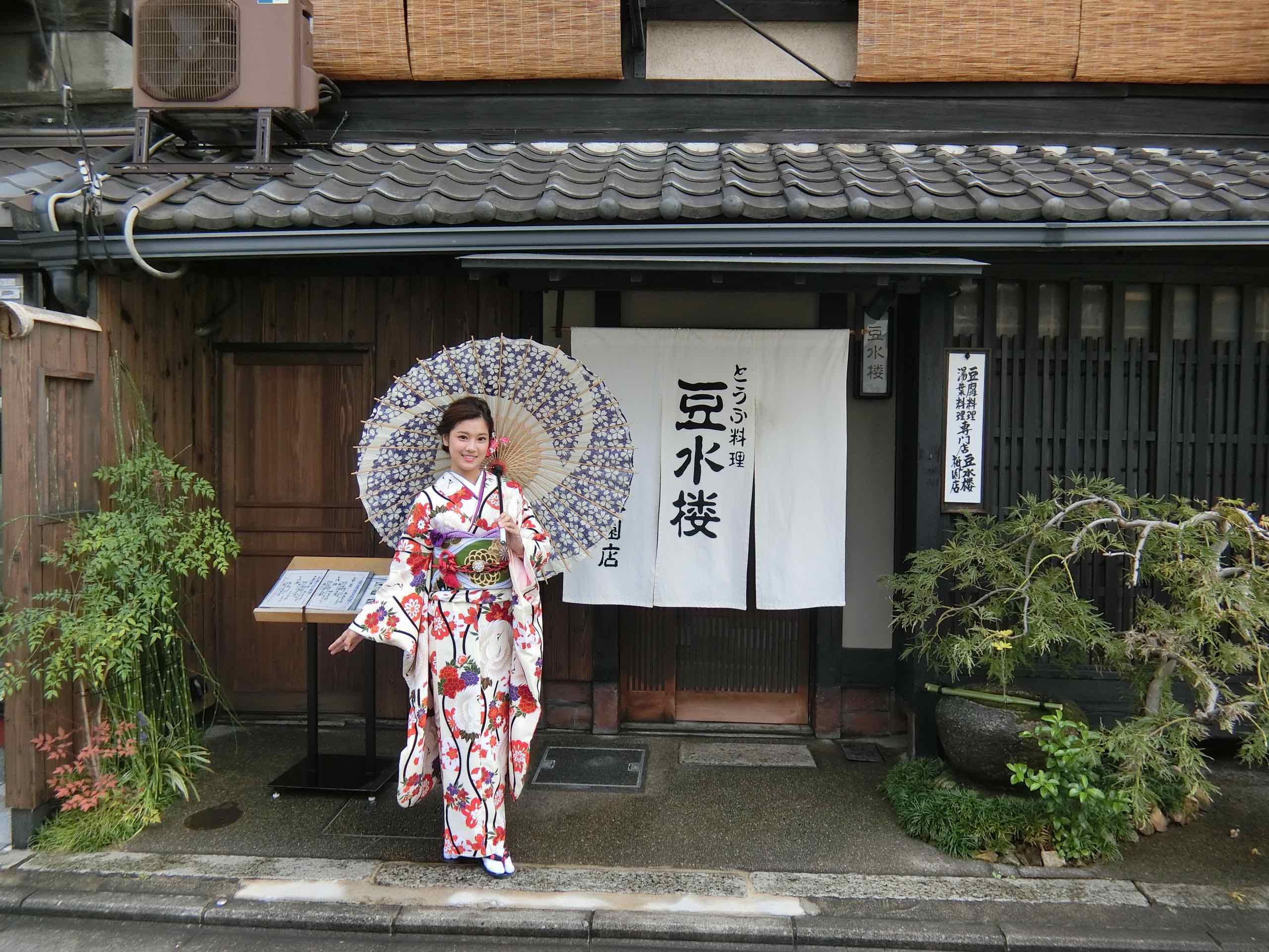 Học cách đi Nhật như Hoàng Yến Chibi, vừa du lịch lại vừa làm đẹp! - Ảnh 1.