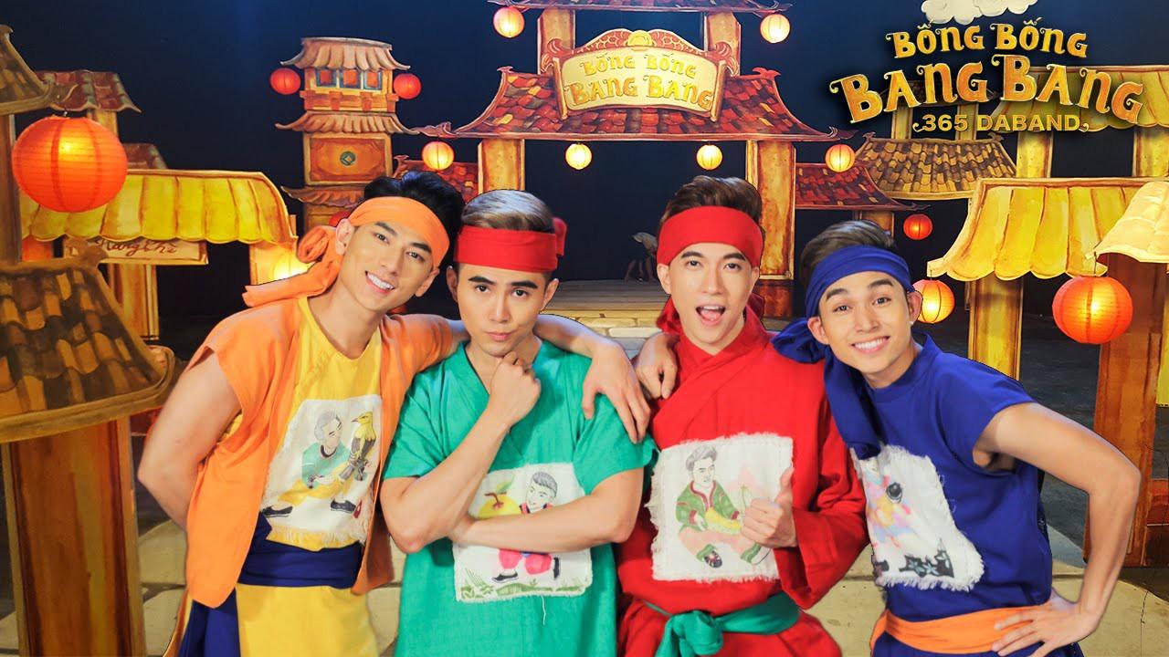 """MV """"Bống bống bang bang"""" cán mốc 300 triệu view trên Youtube, lập kỷ lục đầu tiên của Vpop"""