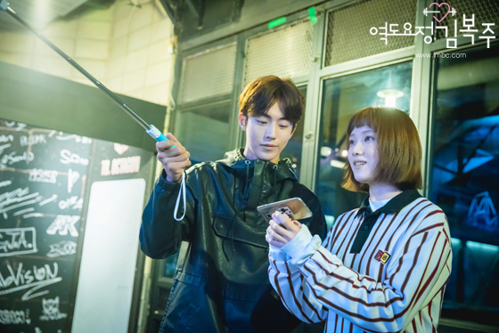 Hóa ra fan Tiên Nữ Cử Tạ đã cầu Dispatch khui Nam Joo Hyuk - Lee Sung Kyung từ lâu rồi! - Ảnh 22.