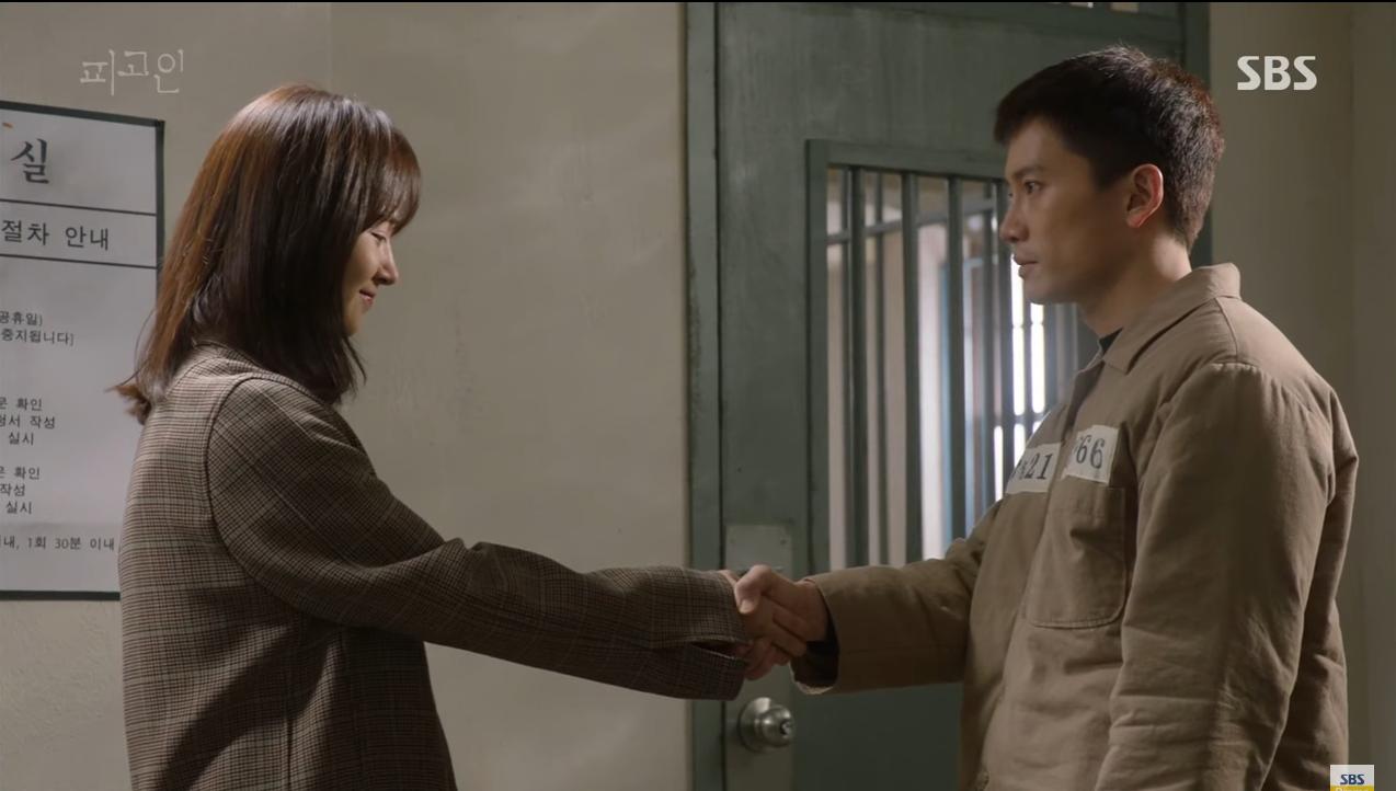 Bị Cáo: Bạn thân 15 năm của Ji Sung lật mặt trong kỳ án chưa từng có ở xứ Hàn - Ảnh 16.