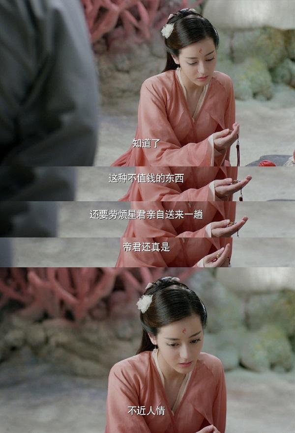 Tam Sinh Tam Thế: Với Dạ Hoa, đã yêu đồng nghĩa với chấp nhận hy sinh! - Ảnh 9.